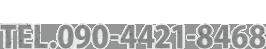 TEL.04-7132-7747